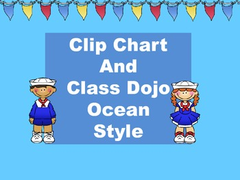 Clip Chart and Class Dojo - Ocean Style