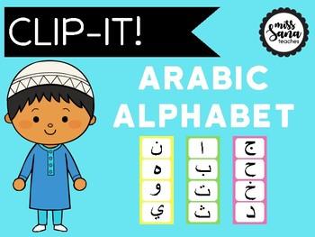 Clip-It! Arabic Letters