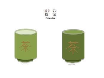 Clip art: Green tea cup