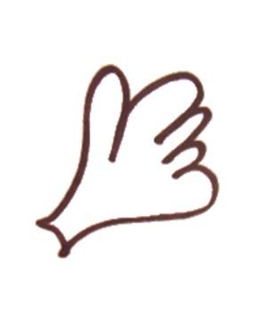 Clip art: Human Hand