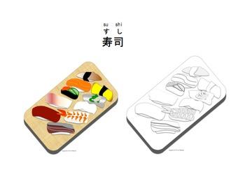 Clip art: Sushi Platter