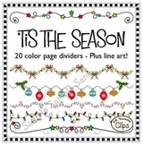 Clip art - 'Tis the Season Page Dividers (Freebie in preview!)