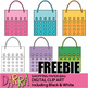Clip art free download for planner stickers - shopping paper bag clipart