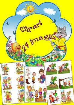 Clipart - 24 images