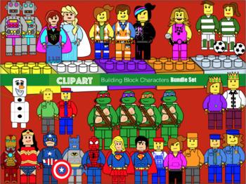 Clipart: Building Block Characters Bundle Set