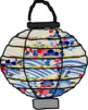 Clipart- Lots of Japanese Lanterns  with 23 Washi Paper Designs