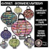 Japanese Lanterns (Clipart, Print PP for Decoration, Black & White for Coloring)