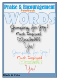 Clipart. Words and phrases for praise and encouragement. B