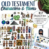 Clipart for Entire Old Testament Stories - INSTANT DOWNLOAD