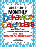 Clipchart Behavior Management System (2018-2019) - BEHAVIOR CALENDARS ONLY