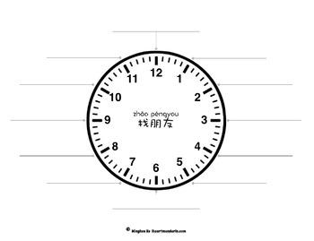 Clock Buddy