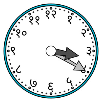 Clocks in Sanskrit or Hindi Language - Intervals of 5