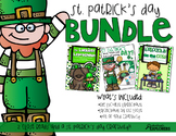 Close Read: St. Patrick's Day BUNDLE