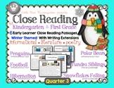 Close Reading Bundle For Kindergarten & First Grade: Quart