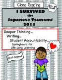 Close Reading I Survived The Japanese Tsunami, 2011