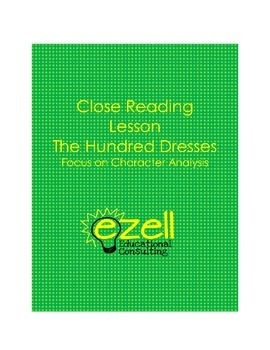 Close Reading Lesson on The Hundred Dresses