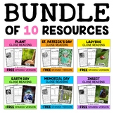 Spring Close Reading Passages Bundle