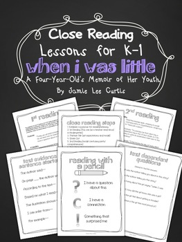 Close Reading ~ When I was Little by Jamie Lee Curtis
