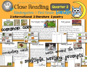 Close Reading for Kindergarten & First Grade: Quarter 2 Fall Set of 6