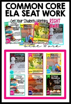 Close Reading with Constructed Response Seat Work: **BUNDLE**