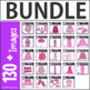 Clothes Clipart Bundle