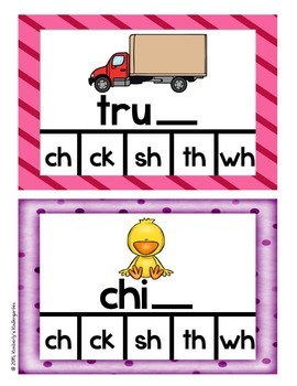Clothespin Card MEGA Bundle. CVC Words, Digraphs, Sounds + Elkonin Boxes