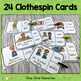 Clothespin Clip Cards - Simple Present