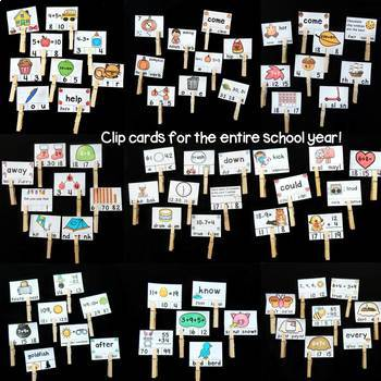 Clothespin Clip Cards - 1st GRADE BUNDLE