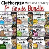Clothespin Clip Cards - 1st GRADE BUNDLE