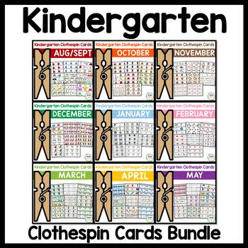 Clothespin Clip Cards - Kindergarten Bundle