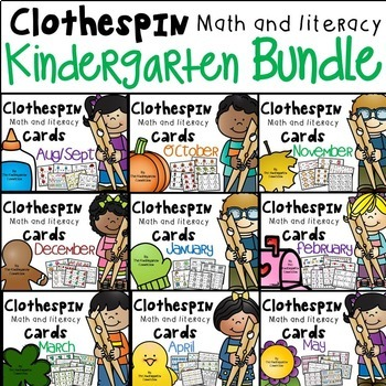 Clothespin Clip Cards - Kindergarten Bundle