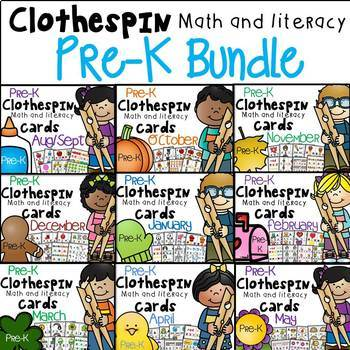 Clothespin Clip Cards - PRE-K GROWING BUNDLE