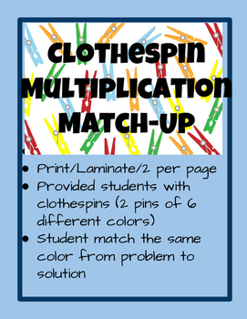 Clothespin Color Multiplication Match Up