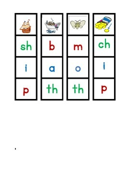 Clothespin Words: Practice Building Simple Digraphs
