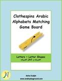 Clothespins Alphabet Matching Game Board