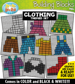 Clothing Building Blocks Clipart {Zip-A-Dee-Doo-Dah Designs}