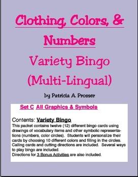 Clothing, Colors & Numbers Variety Bingo (Multi-Lingual)