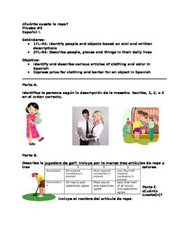 Spanish Clothing Quiz - General Education Student