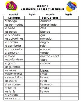 Clothing and Colors Vocabulary List / La Ropa y Los Colores