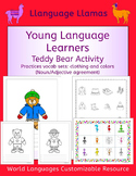 Clothing and Colors - customizable resource for young second language learners