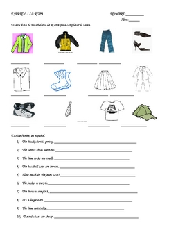 Clothing and Colours with SER: Worksheet and Quiz