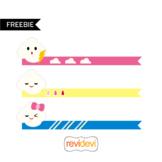 Cloud ribbons - free clip art