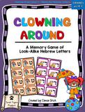 Hebrew Alphabet Look-Alike Letters Memory / Go Fish Game - Clown Theme