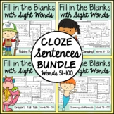 Cloze Reading with Sight Words - Bundle Two - Distance Lea