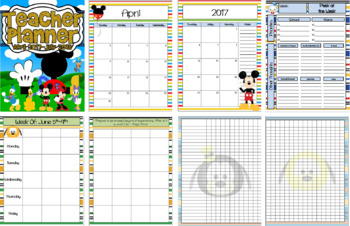 Clubhouse Inspired 2017-2018 Teacher Planner