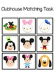 Clubhouse Matching Folder Game for students with Autism