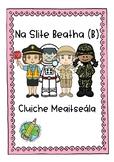 Cluiche Meaitseála: Slite Beatha Seit B