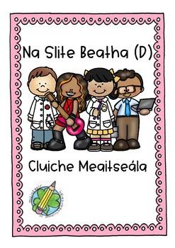 Cluiche Meaitseála: Slite Beatha Seit D