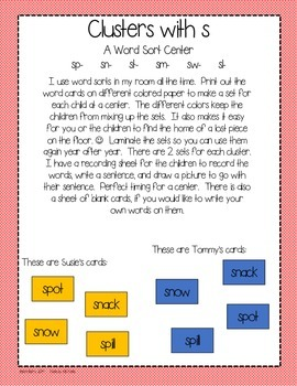 Clusters with s Word Work Center