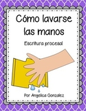 Cómo lavarse las manos (How to wash your hands) SPANISH